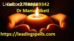 +27788889342 Lost love spells, Get back your ex fast.