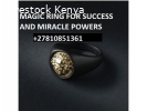 Pastor's magic ring to see visions +27810851361 USA